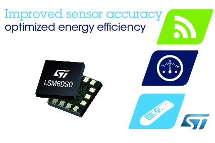 意法半导体(ST)推出Always-On惯性测量单元 提高测量精度,优化系统功耗