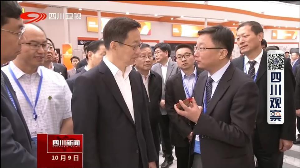 全国双创周开幕 韩正莅临中科曙光展台