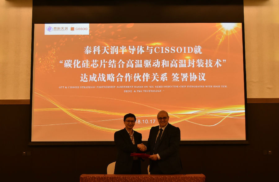 CISSOID和泰科天润(GPT)达成战略合作协议, 携手推动碳化硅功率器件的广泛应用