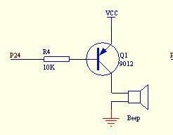 基于MCU单片机在蜂鸣器系统中的应用设计