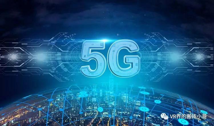 为什么5G的到来将使VR/AR行业爆发?