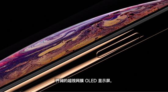 """苹果推动""""去三星化"""" OLED将迎来""""四雄混战"""""""