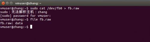 嵌入式Linux中如何进行截屏?