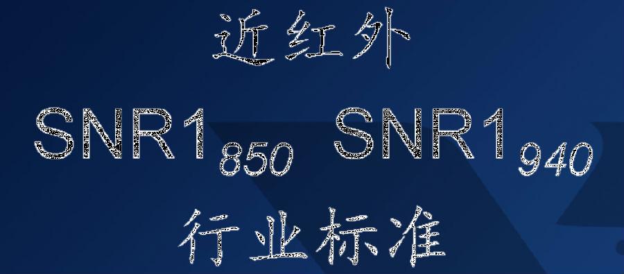 """""""夜鹰""""开创近红外光感测新标准,940nm VCSEL成新宠"""