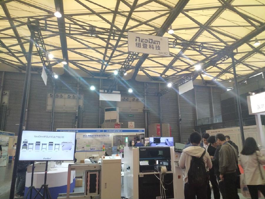 纽登科技:桌面式贴片机解决方案提供商
