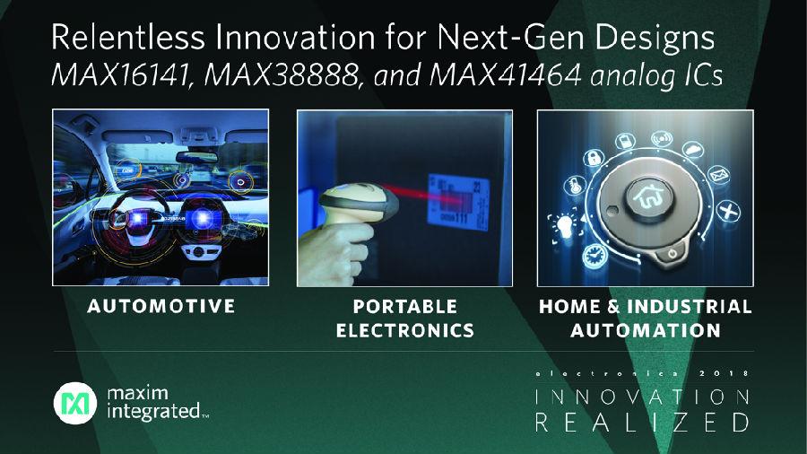 Maxim为楼宇自动化、汽车和备用电源系统推出高性能模拟IC