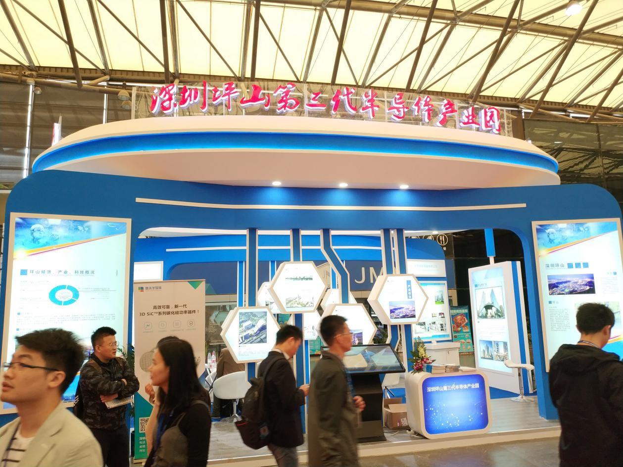 基本半导体携碳化硅 MOSFET新品亮相第92届中国电子展