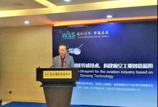 航空航天领域传感器应用的现在和未来