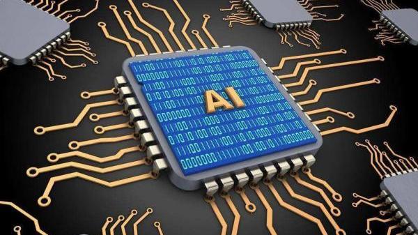 人工智能如何重塑芯片行业?