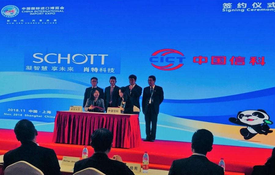 肖特与光迅科技达成主要供应商和战略合作伙伴关系
