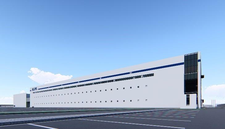 阿尔卑斯电气 古川第二工厂新大楼竣工