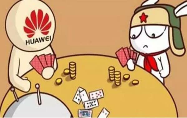 小米已无心与华为鏖战手机市场,IOT成为它的新风口?