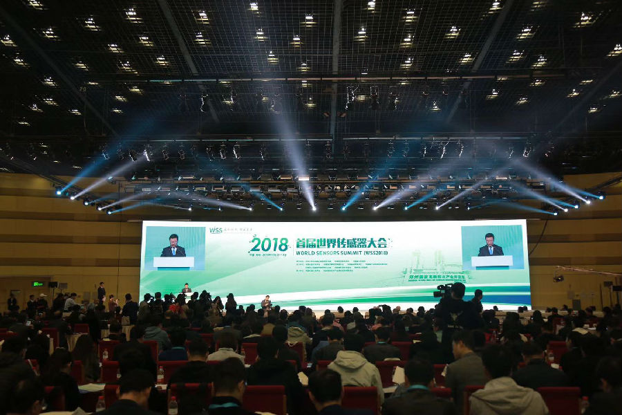 百家争鸣——2018世界传感器大会展览会