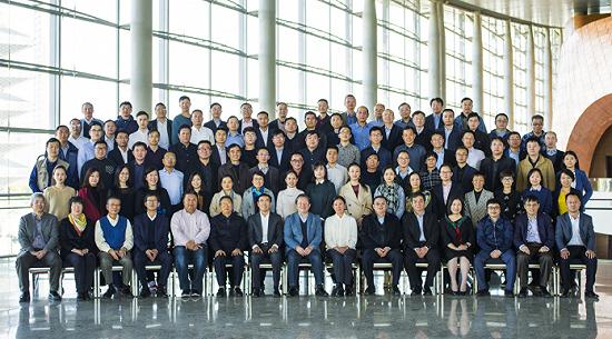 集成电路设计产业技术创新战略联盟在京成立