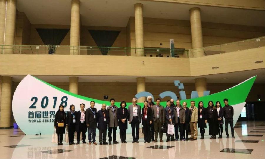 """2018首届世界传感器大会 """"智能气体传感器技术中德双边研讨会""""在河南郑州举办"""