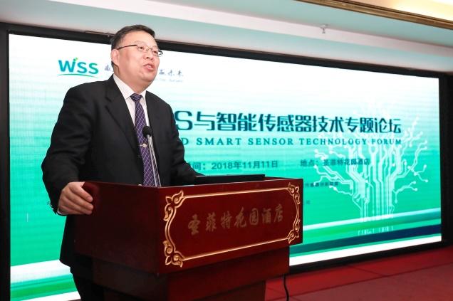 MEMS与智能传感器技术专题论坛在郑州召开