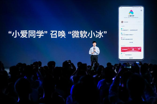 小米与微软宣布深度合作:小爱同学可召唤微软小冰