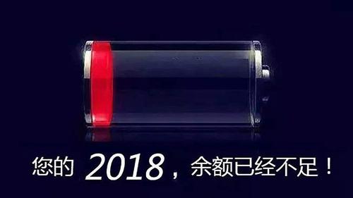2018年度盘点:手机圈十大技术创新!