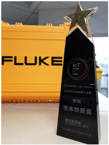 Fluke DS701/ DS703FC 高分辨率工业诊断内窥镜荣获IoT创新产品奖