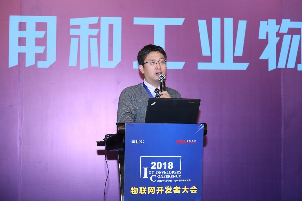 加速中国制造2025智能化进程