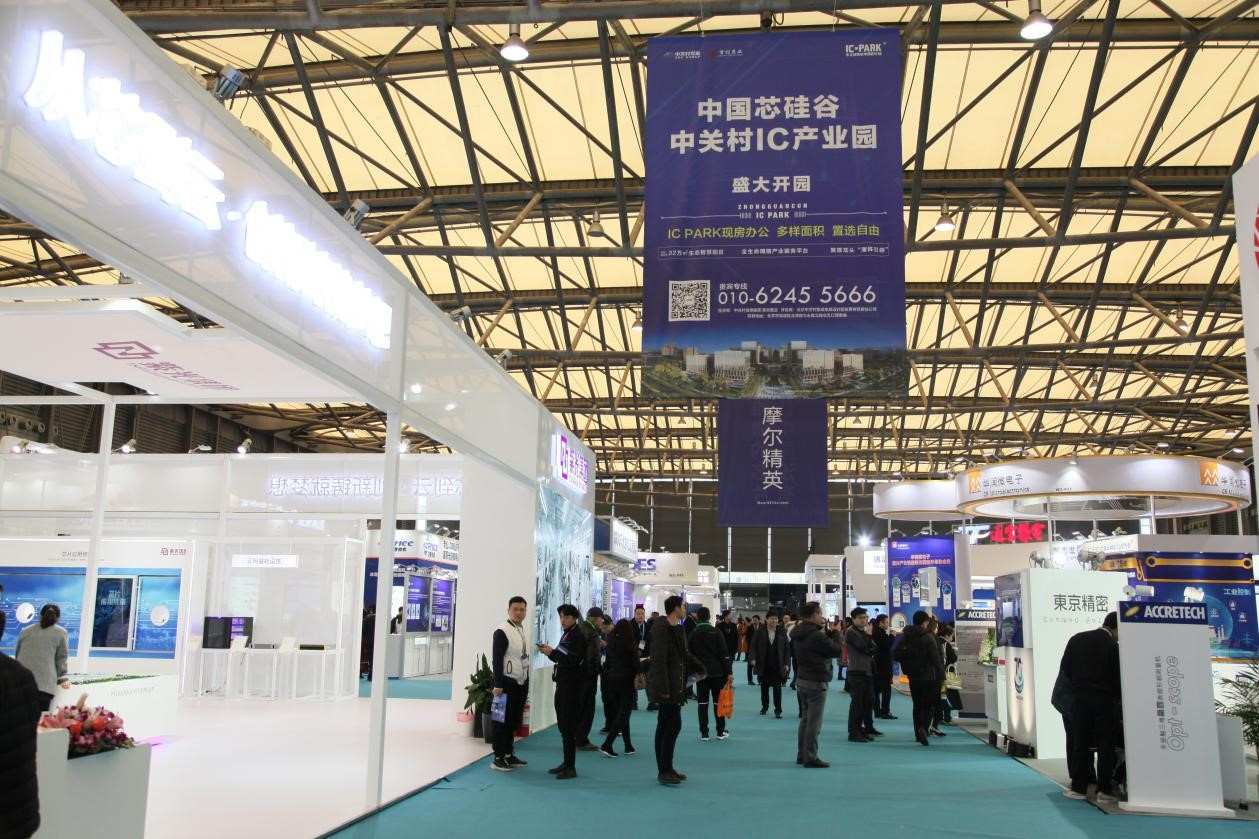 首届全球IC企业家大会达成共识:导体是全球性产业 相互支撑必不可少