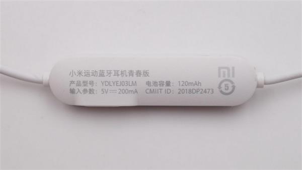 小米运动蓝牙耳机青春版拆解:99元超值