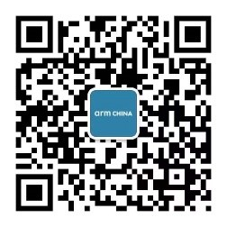 "Arm中国DesignStart""开芯计划 助你开芯""系列路演在武汉、西安、重庆和成都成功举办"