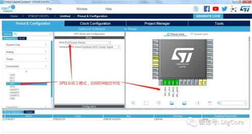 嵌入式硬件通信接口协议中的串行通信接口-SPI