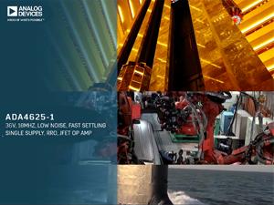 ADA4625-1:36V、18MHz、低噪声、单电源、轨到轨输出、JFET运算放大器