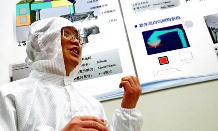 我国成功研制出的世界首台分辨力最高紫外超分辨光刻装备