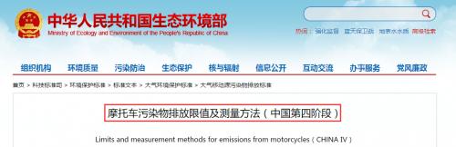 摩托車電噴ECU方案
