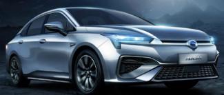 """广汽新能源新款车型""""Aion S"""" 搭载日本电产(Nidec)""""E-Axle""""牵引电机系统"""