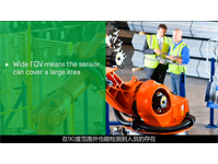 工业机器人防护幕