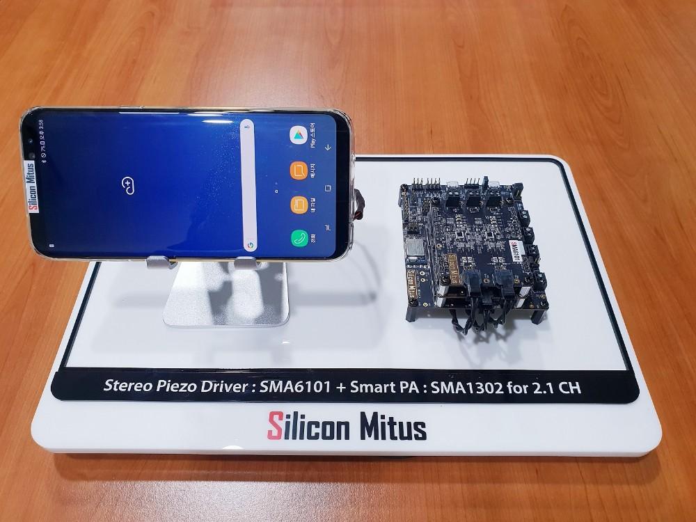 Silicon Mitus亮相2019年美國消費電子展(CES) 展示HiFi音頻IC