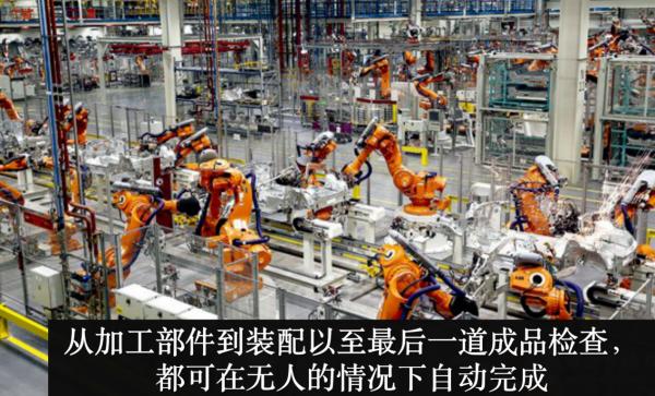 走进中国10大最震撼的无人工厂