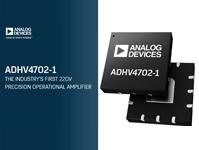 ADHV4702-1:业界首款220V精密运算放大器