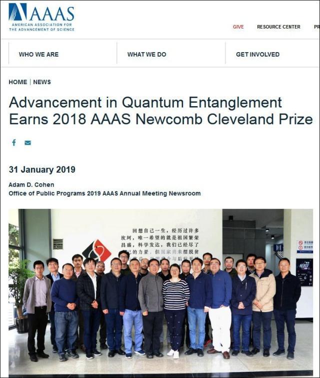 量子卫星团队获奖是怎么回事?量子卫星有什么作用?
