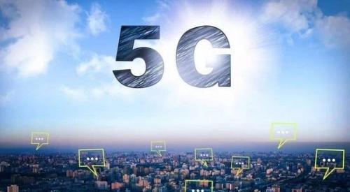 谁会在5G领域大赚一番?高通or英特尔还是...