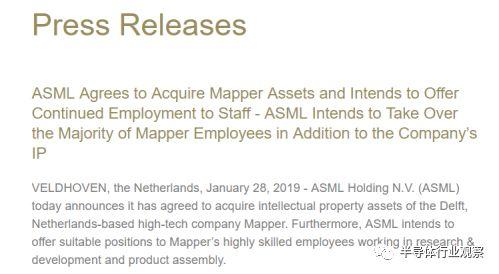 让ASML如此亲睐,Mapper公司什么来头?