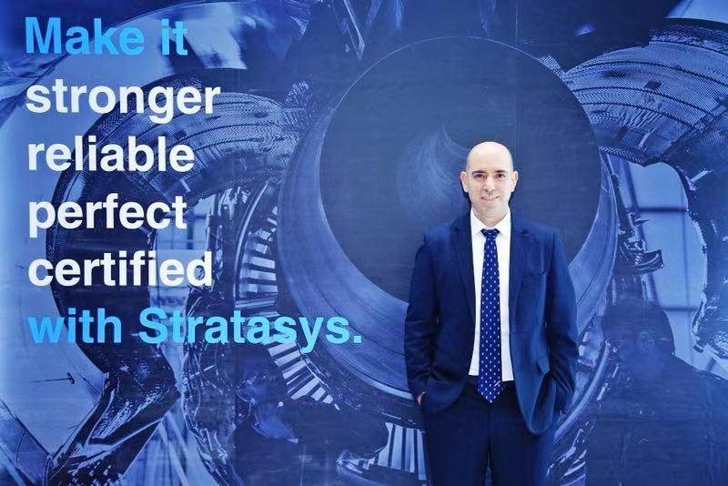 Stratasys携最新3D打印方案和高新材料亮相TCT亚洲展
