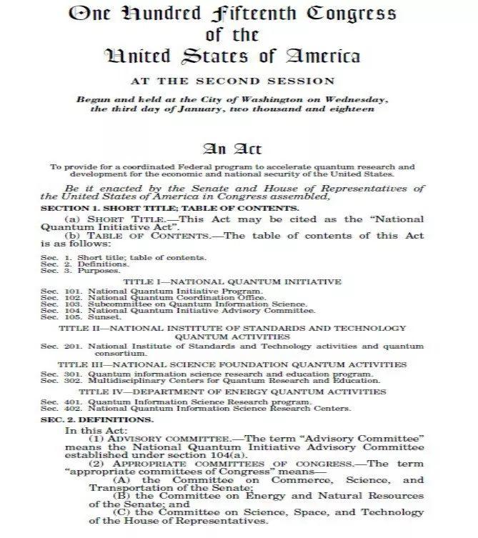 美国通过《国家量子计划法案》,争夺量子科技的战略领先优势