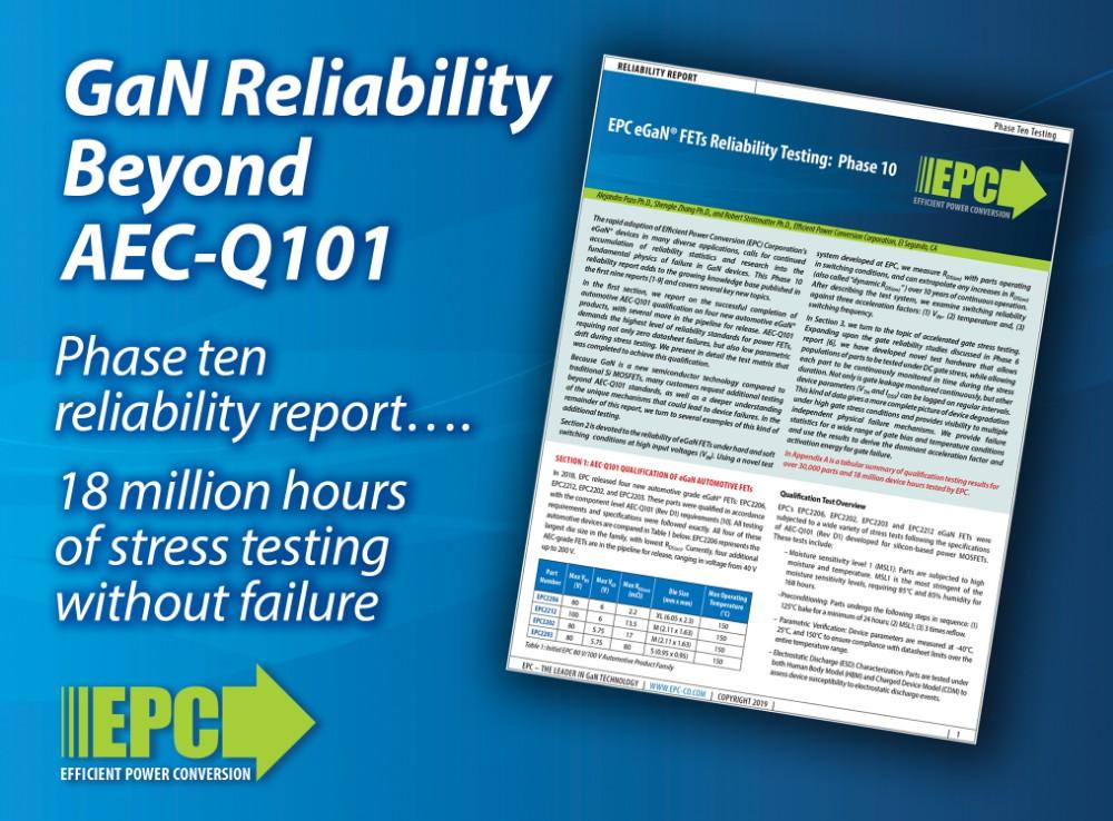 宜普电源转换公司(EPC)第十阶段可靠性测试报告的亮点 是车规级氮化镓器件超越AEC-Q101应力测试的认证标准