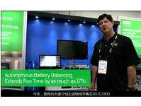 自主电池平衡延长17%的运行时间