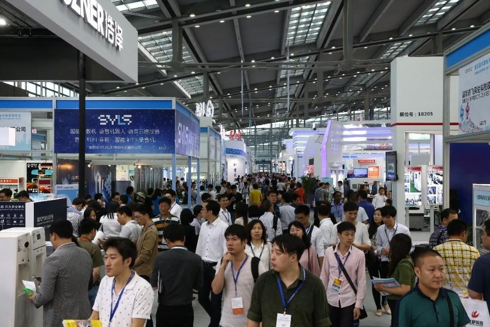 CITE看广州:政策牵引下的广州集成电路产业发展?#35813;?></a> <div class=