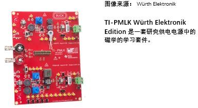 伍尔特电子 (Würth Elektronik) 与德州仪器 (Texas Instruments) 在2019慕尼黑上海电子展上举办免费的研讨会