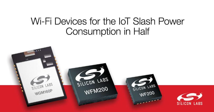 全新Silicon Labs Wi-Fi物联网互连产品组合将功耗降低一半