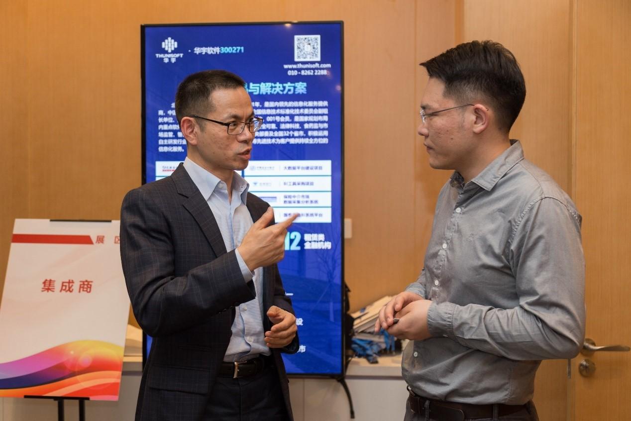 兆芯出席國產軟硬件技術研討會暨金融行業應用推進沙龍