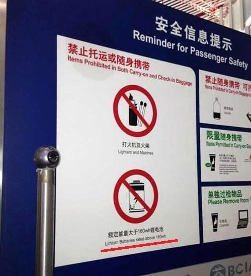 科普:為什么鋰離子電池在飛機上受限制?