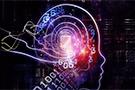 2019年人工智能对高性能计算的十种影响