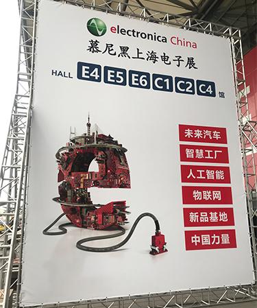 三个字形容2019慕尼黑上海电子展:人从众